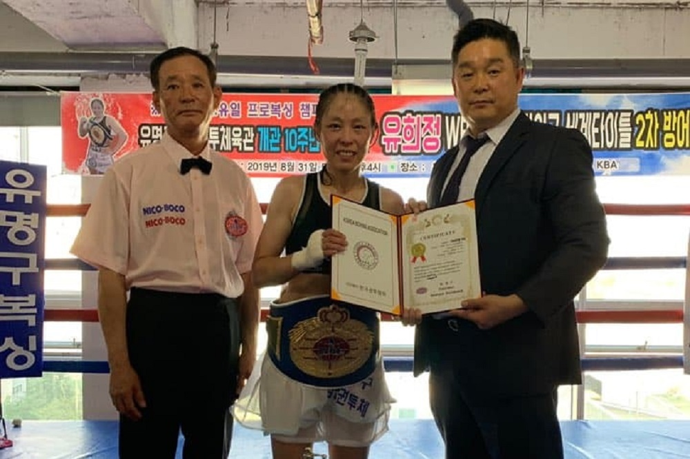 WBF Women's Boxing