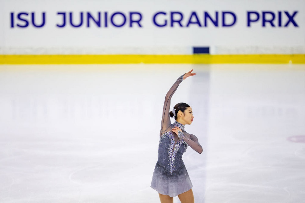 ISU Junior Grand Prix in Riga