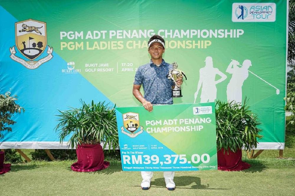 PGM ADT Penang Championship