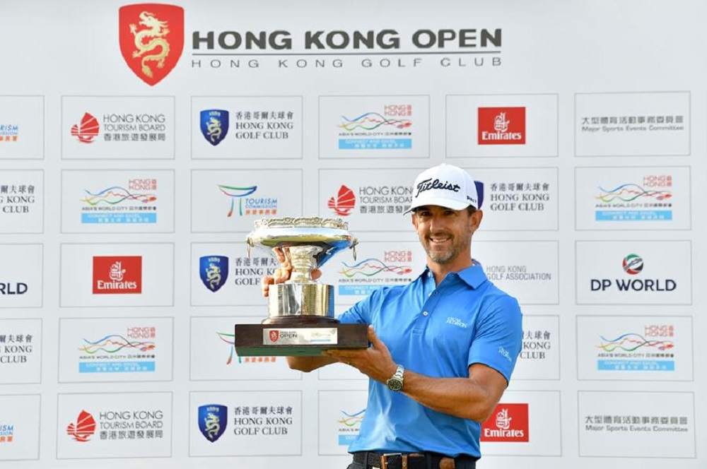 Hong Kong Open 2020