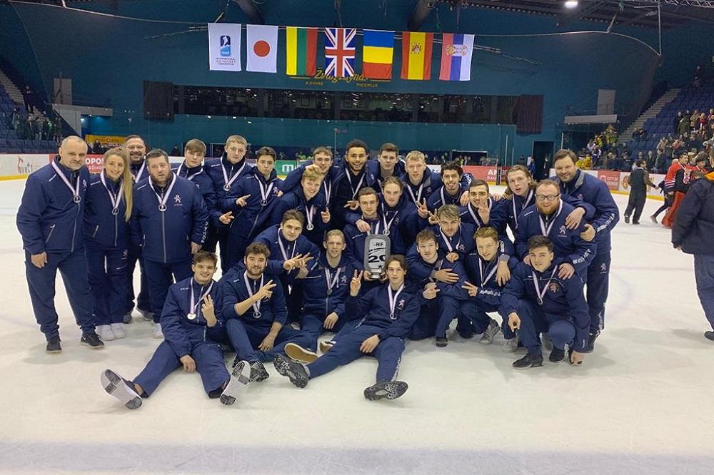 U20 World Championship Division II Group A
